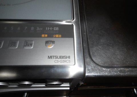 大阪府三菱IHクッキングヒーター(据置型)CS-G39CS施工後その他の写真1