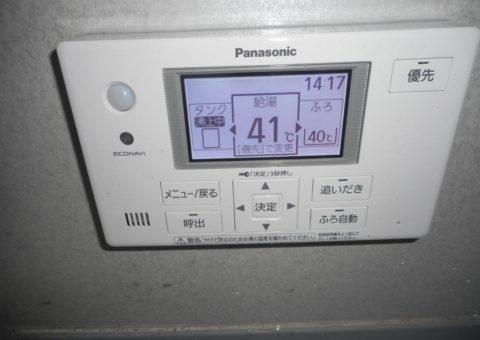 大阪府パナソニックエコキュートHE-D37FQS施工後その他の写真2