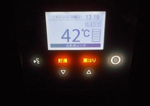 大阪府東芝エコキュートHWH-B464HA施工後その他の写真2