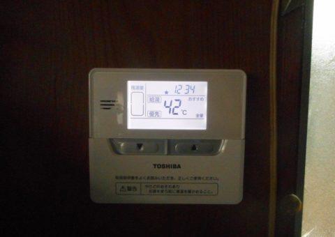 大阪府東芝エコキュートHWH-F374施工後その他の写真1