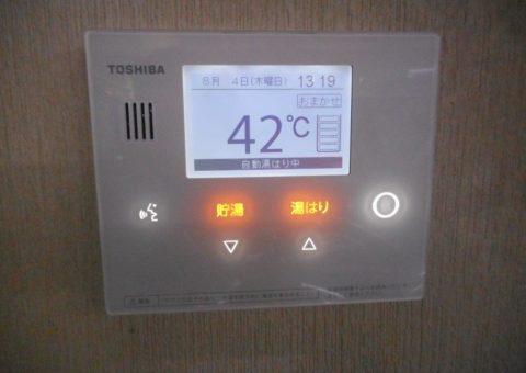 奈良県東芝エコキュートHWH-B465H施工後その他の写真2