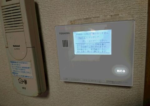 和歌山県東芝エコキュートHWH-B375HWV施工後その他の写真1