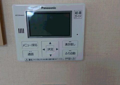 和歌山県PanasonicエコキュートHE-D46FQS三菱IHクッキングヒーターCS-PT316HNSR施工後その他の写真3