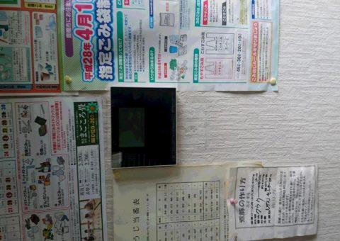 滋賀県東芝エコキュートHWH-B375HA施工後その他の写真2