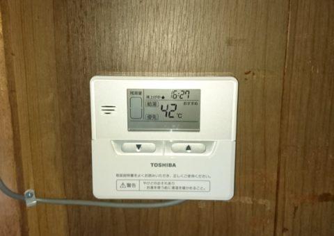 和歌山県東芝エコキュートHWH-F375H施工後その他の写真2