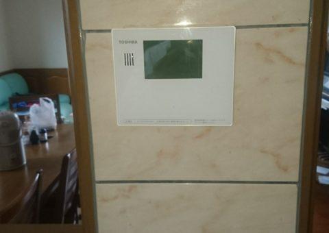 三重県東芝エコキュートHWH-B465H施工後その他の写真2