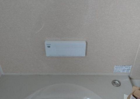 奈良県東芝エコキュートHWH-B375HA施工後その他の写真2