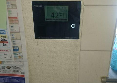 兵庫県東芝エコキュートHWH-B375HWV施工後その他の写真1