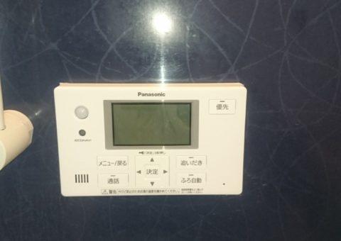 愛知県Panasonicエコキュート(床暖用)HE-D37FQS三菱IHクッキングヒーターCS-T316VSR施工後その他の写真2