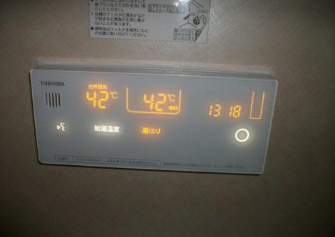 三重県東芝エコキュートHWH-B374H施工後その他の写真2