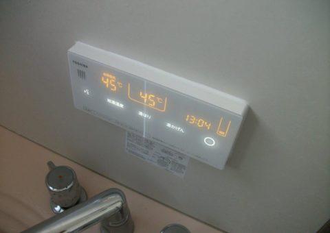 滋賀県東芝エコキュートHWH-B374H施工後その他の写真2