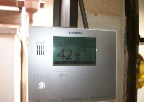 大阪府東芝エコキュートHWH-FH373C施工後その他の写真3