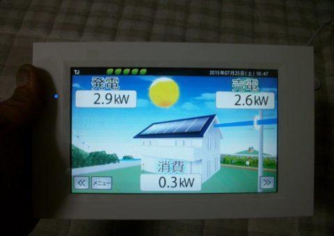 和歌山県長州太陽光パネル 15枚CS-N244SJ03施工後その他の写真4