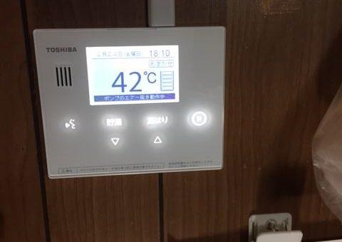 奈良県東芝エコキュートHWH-B375H施工後その他の写真2