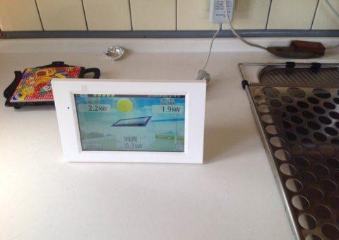 兵庫県長州産業太陽光発電CS-246B61施工後その他の写真2