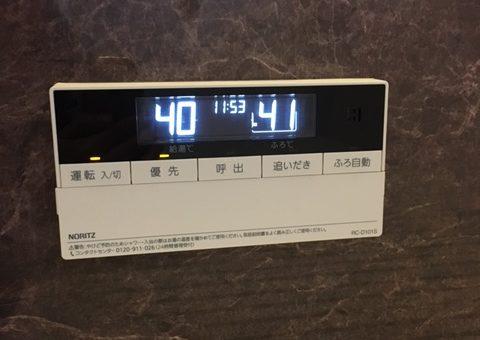 京都府東芝エコキュートHWH-B375H三菱IHクッキングヒーターCS-G32M施工後その他の写真4