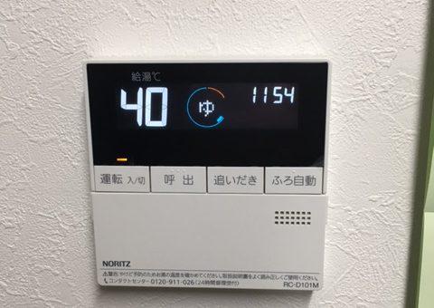 京都府東芝エコキュートHWH-B375H三菱IHクッキングヒーターCS-G32M施工後その他の写真3