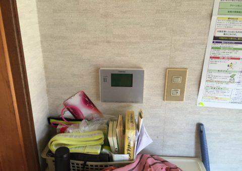 三重県東芝エコキュートHWH-FBH373C施工後その他の写真1
