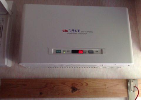 兵庫県長州産業太陽光発電CS-N244SJ03施工後その他の写真1