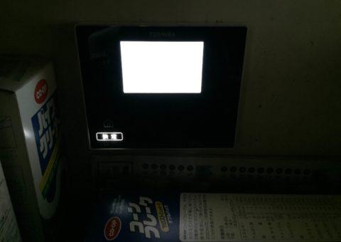 三重県東芝エコキュートHWH-FBH373CNG施工後その他の写真1