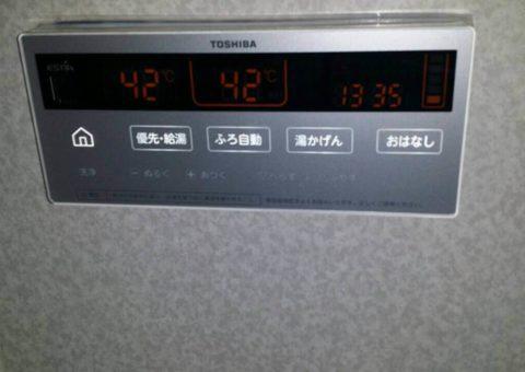 京都府東芝エコキュートHWH-FBH373CG施工後その他の写真3