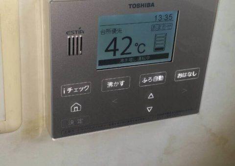 京都府東芝エコキュートHWH-FBH373CG施工後その他の写真2