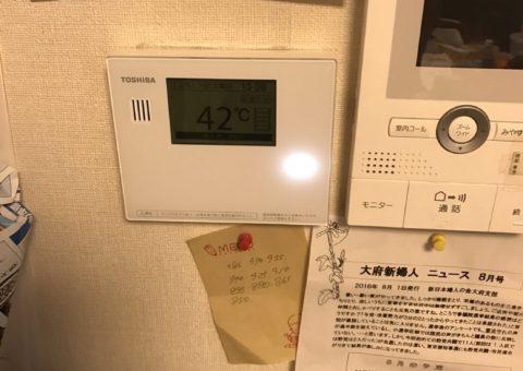 三重県東芝エコキュートHWH-B375HW施工後その他の写真1