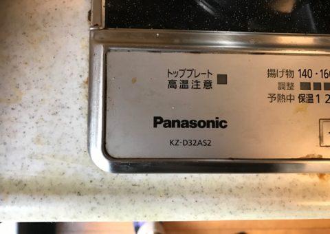 大阪府Panasonic IHクッキングヒーターKZ-V163S施工後その他の写真1