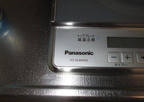 和歌山県東芝エコキュートHWH-B374Panasonic IHクッキングヒーターKZ-DL60HS2施工後その他の写真4