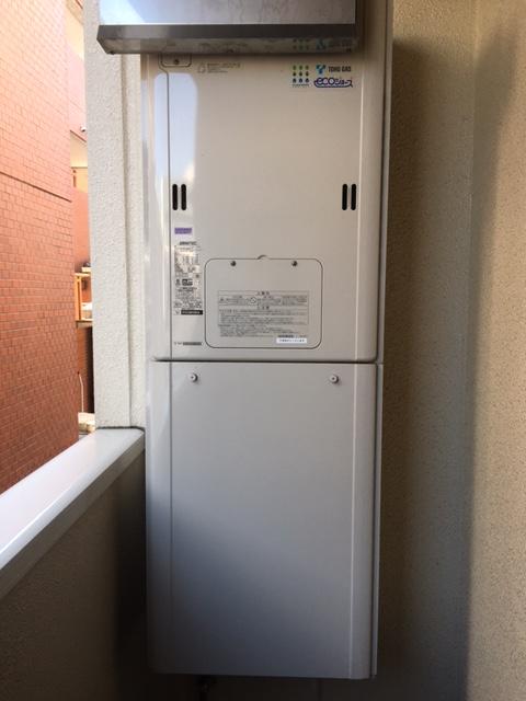 愛知県東芝エコキュート(薄型)HWH-B375HW施工前の写真