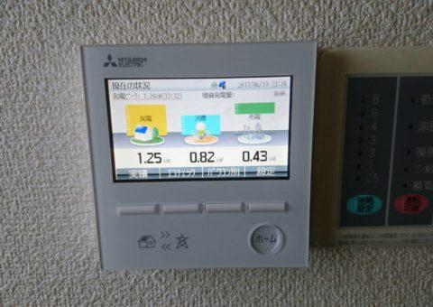 三重県三菱太陽光パネル 10枚PV-MA2250M施工後その他の写真4
