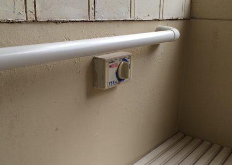 愛知県東芝エコキュート(薄型)HWH-B375HWV施工後その他の写真2