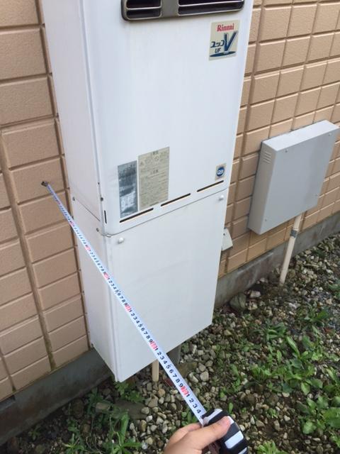 京都府東芝エコキュートHWH-B375H 施工前の写真