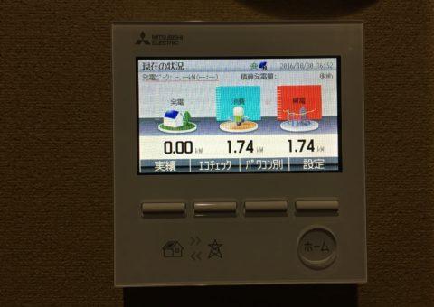 愛知県三菱太陽光パネルPV-MA2250M施工後その他の写真3