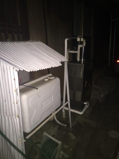 兵庫県東芝エコキュートHWH-B375H施工前の写真