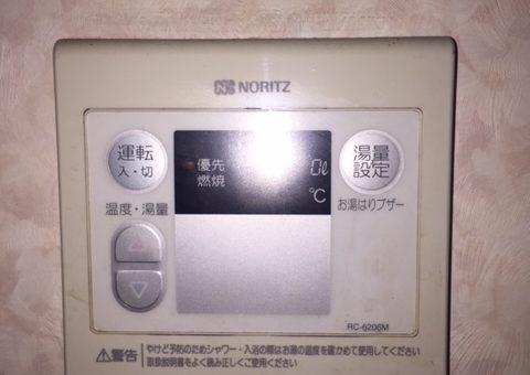 大阪府東芝エコキュートHWH-B375H施工後その他の写真2