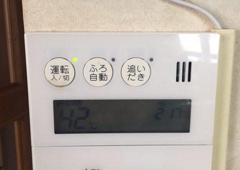 京都府東芝エコキュートHWH-B375HW施工後その他の写真3