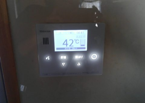 奈良県東芝エコキュートHWH-B465HA日立IHクッキングヒーターHT-K300XTWF施工後その他の写真3