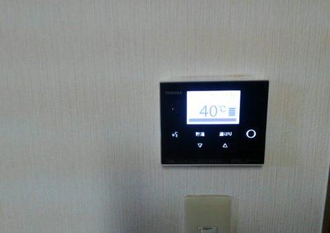 京都府東芝エコキュートHWH-B465H施工後その他の写真1