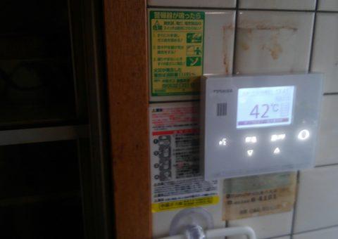 奈良県東芝エコキュートHWH-B375H施工後その他の写真1