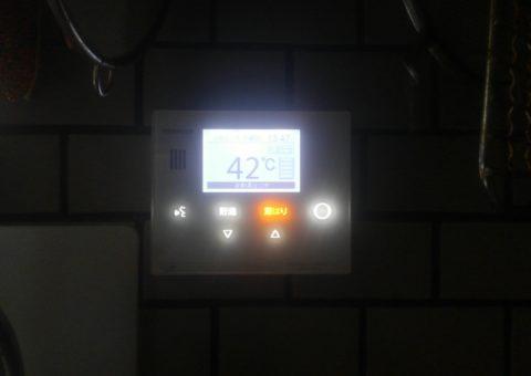 和歌山県東芝エコキュートHWH-B375施工後その他の写真1