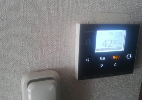 愛知県東芝エコキュートHWH-B375H施工後その他の写真2