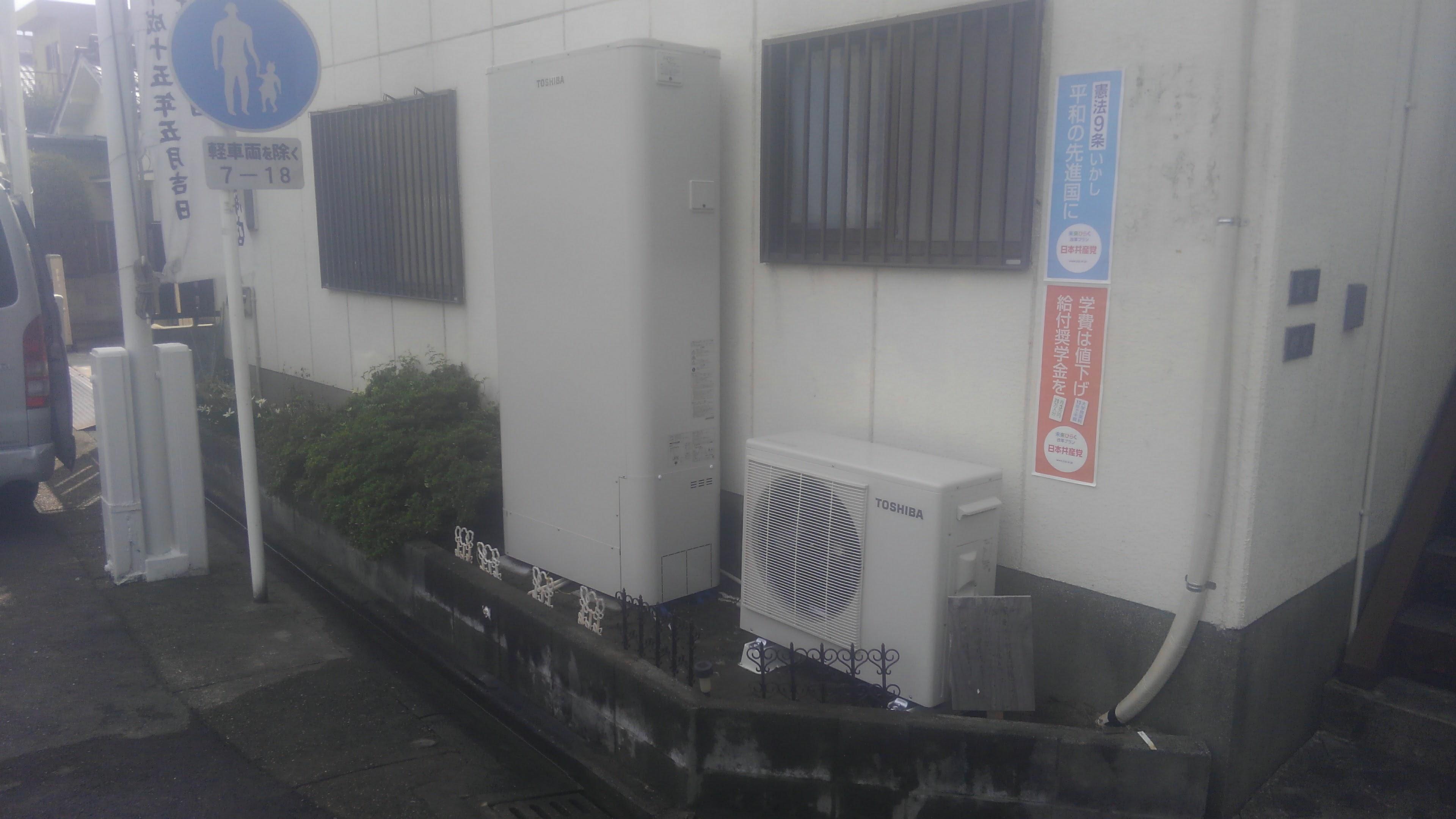 愛知県東芝エコキュートHWH-B375HW施工後の写真