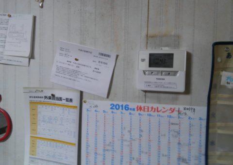 三重県東芝エコキュートHWH-F375H施工後その他の写真2
