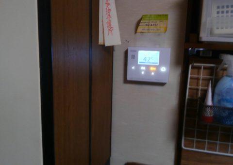 愛知県東芝エコキュートHWH-B375H施工後その他の写真1