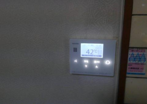 京都府東芝エコキュートHWH-B375HA施工後その他の写真2