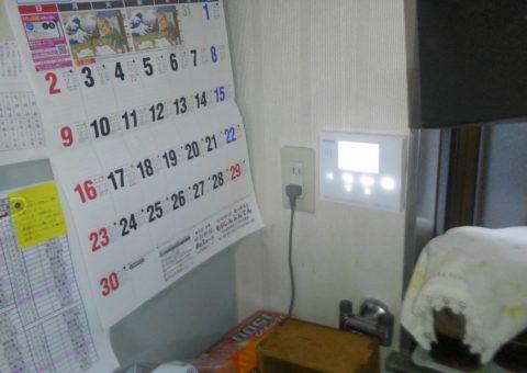 三重県東芝エコキュートHWH-B465H施工後その他の写真1