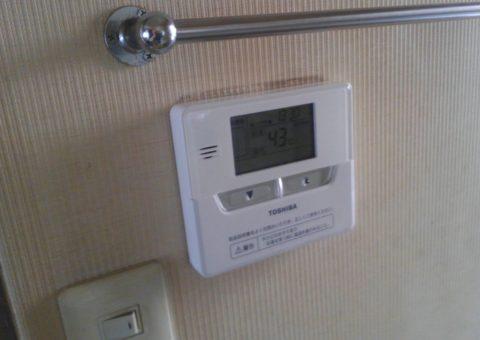 京都府東芝エコキュート(薄型)HWH-B375HW施工後その他の写真3