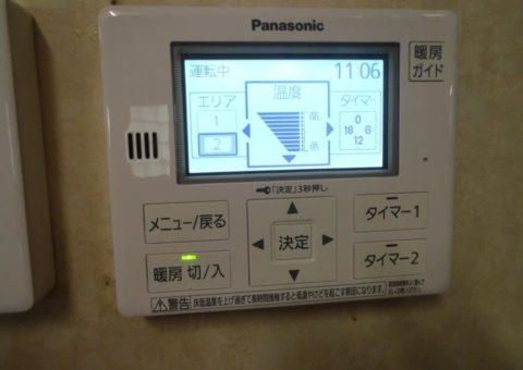 大阪府パナソニックエコキュートHE-D37FQS施工後その他の写真1