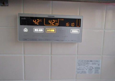 京都府東芝エコキュートHWH-FBH463SC 日立IHクッキングヒーターHT-J200XTF施工後その他の写真2